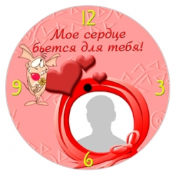 Часы стеклянные с фотографией