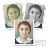 Цифровая обработка фотографий