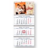 Календарь квартальный с тремя отрывными блоками