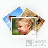 Печать фотографий через Интернет