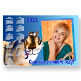 Календарь магнитный 10х15 см