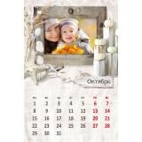 Календарь перекидной 12 листов