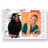 Календарь с фотографией