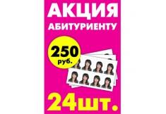 Романтичный календарь с Вашим фото - от 140 руб.