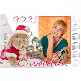 Календарь магнитный 15х20 см