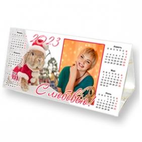 Календарь - домик 20х10 см